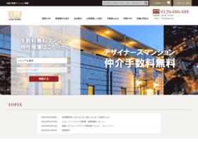 leon-works.com