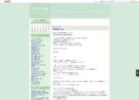 leon.naganoblog.jp