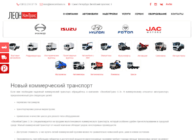 leoncomtrans.ru