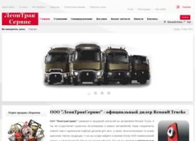 leonpart.ru