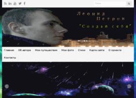 leonpetrov.ru