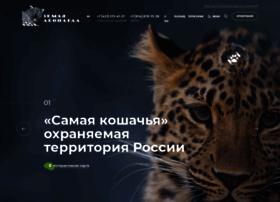leopard-land.ru