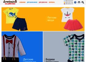 leopold.kiev.ua