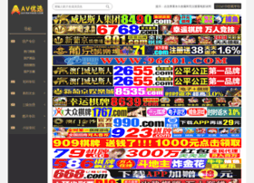leoy.net