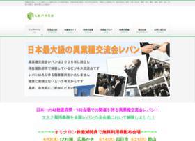 lepane.net