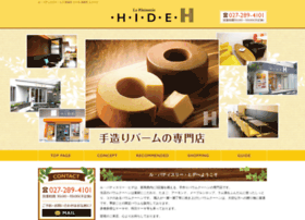 lepatisserie-hide.com