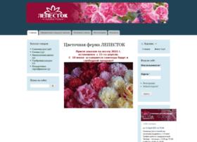lepestok18.ru