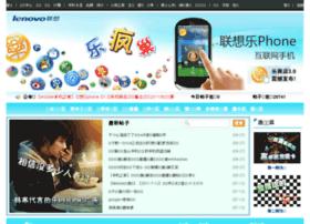 lephone.imobile.com.cn