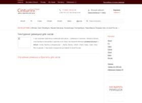 lepidoptera.ru