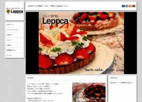 leppca.jp