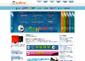 lepton.ne.jp