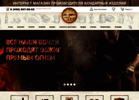 ler-bochka.ru