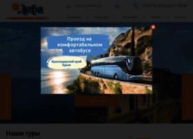 lera-tour.ru