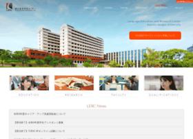 lerc.kyusan-u.ac.jp