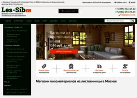 les-sib.ru