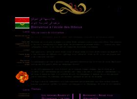 les-ziboux.rasama.org
