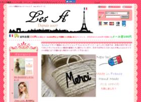 lesa.shop-pro.jp