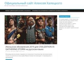 leshaigraet.ru