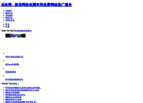 leshou.com