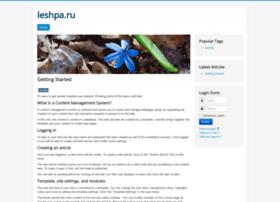leshpa.ru