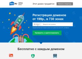 lesnaya-strana.ru