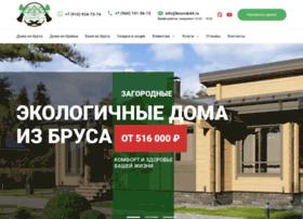 lesorub44.ru