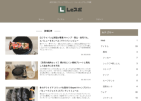lespo.net