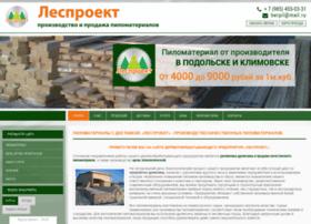 lesproect.ru