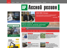 lesregion.ru
