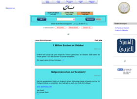 lessan.org