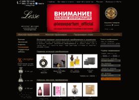lesse-parfum.ru
