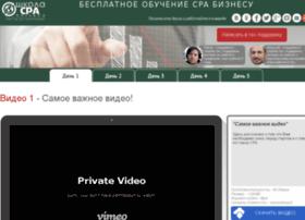 lessoncpa.ru