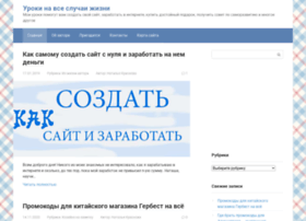lessons-business.ru