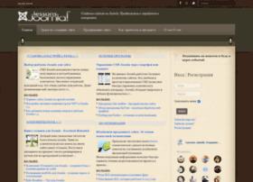 lessons-joomla.ru