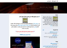 lessons-of-quran.blogsky.com