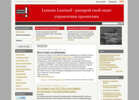 lessonslearned.ru