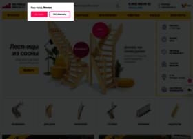 lestnicy-prosto.ru