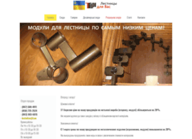 lestnitca.com