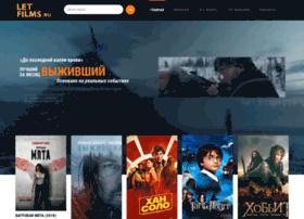 let-films.ru