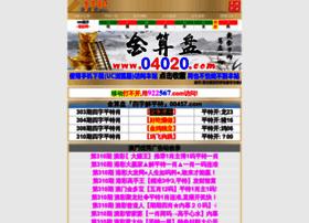letaoba.com
