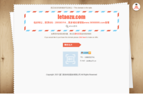 letaozu.com