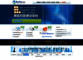 letgo.com.cn