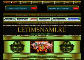 letimsnami.ru