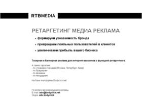 letmelook.net