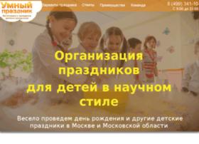leto.skazkialhimika.ru