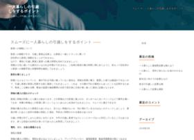 letrasfacebook.com