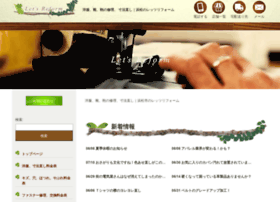 lets-reform.co.jp