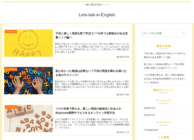 lets-talk-in-english.com