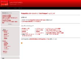 lets.postgresql.jp