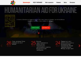 letsdoitukraine.org